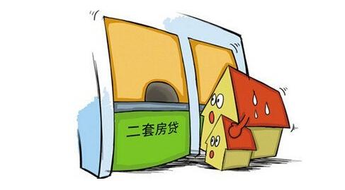 广州二套房契税新政策2017