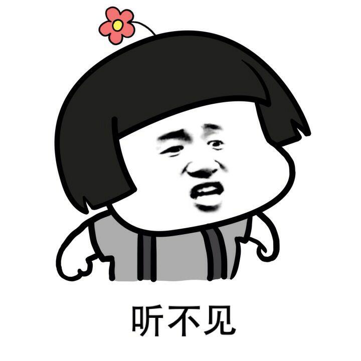 2017心灵毒鸡汤文字配图