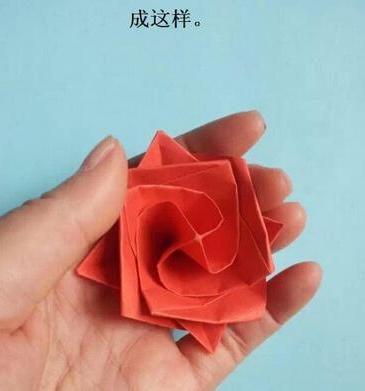 折纸玫瑰花步骤图解