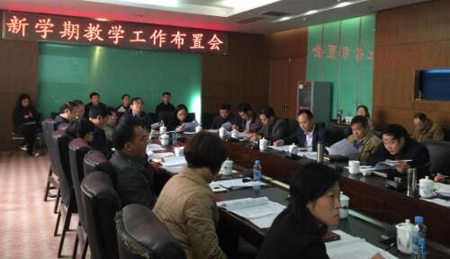 南昌大学教务管理系统登录入口
