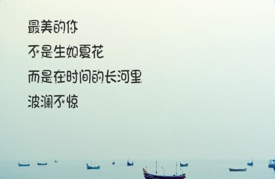 关于工作励志的句子(一)