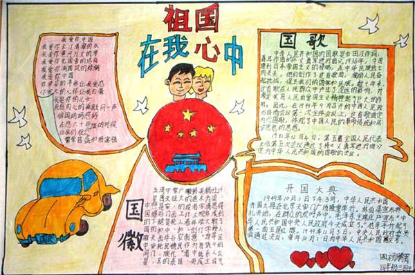 关于2010年世博会的作文 关于2010年世博会的作文1500字图片