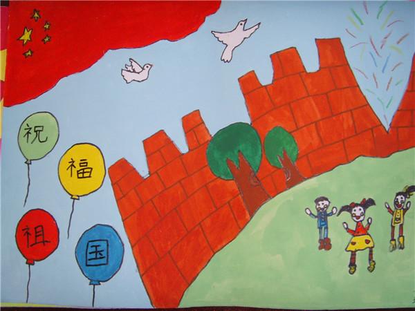 >> 文章内容 >> 小学四年级手抄报关于国庆节  天气的谚语小学四年级