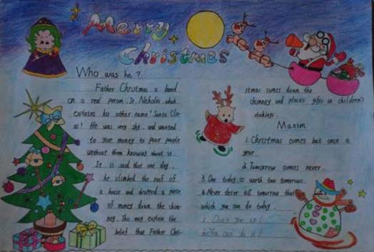 关于圣诞节的英语手抄报_圣诞节英语手抄报内容