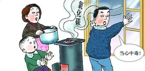 一氧化碳中毒怎么办?如何预防?