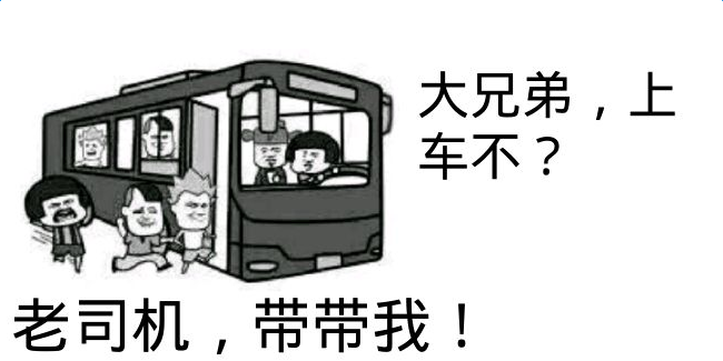 老司机什么意思_网络词老司机是什么意思