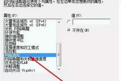 常见的651错误代码怎么解决?处理方法