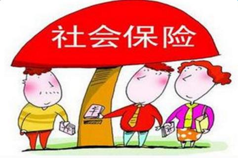 2017最新四川社保缴费基数