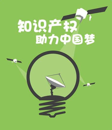 世界知识产权日是哪一天_2017世界知识产权日是哪一天