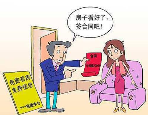 【房屋租赁合同法房屋租赁合同法】房屋租赁合同法_房屋租赁合同法范文
