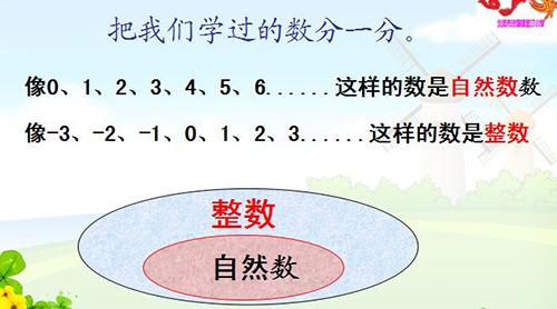 0是不是自然数_0是不是自然数的答案