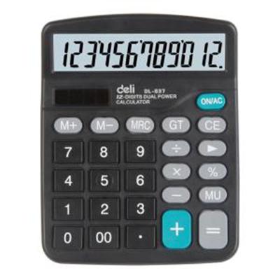 计算器使用方法_计算器按键功能使用方法