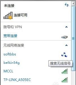 怎么设置无线路由器_设置无线路由器的方法