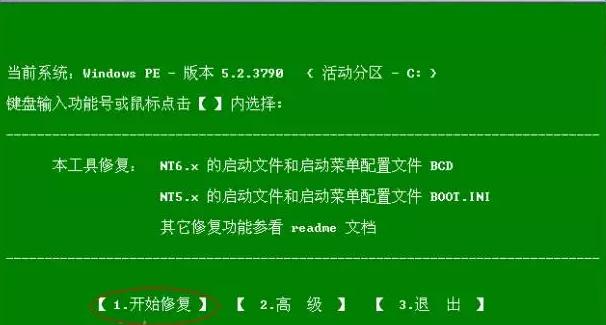 ntldr is missing什么意思_怎么解决