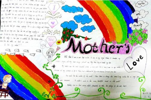 一年级母亲节手抄报图片简单又漂亮设计大全 一年级母亲节手抄报资料