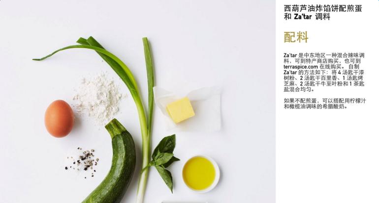 recipe是什么意思_中文释义及运用