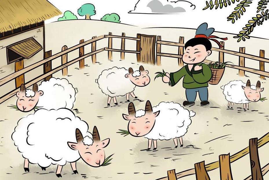 亡羊补牢的亡是什么意思_亡羊补牢的意思及造句