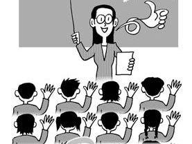 1.树立一种班级教育管理的理念,增强班集体的凝聚力.(目标)图片