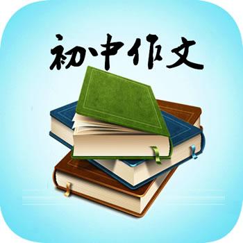 初中语文学习方法
