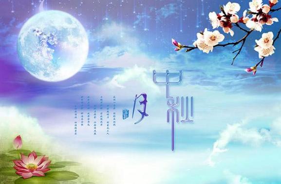 这是一个 关于中秋节的ppt,详细的介绍了中秋节的由来,中秋节是中国图片