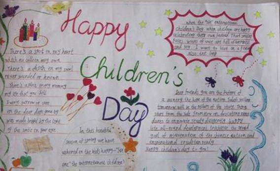 六一儿童节小学三年级英语手抄报 儿童节英语手抄报大全图片