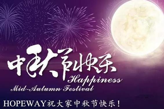 中秋节祝福语大全2017 中秋节祝福语精选