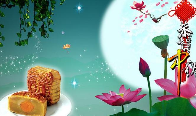 关于中秋节的风俗禁忌