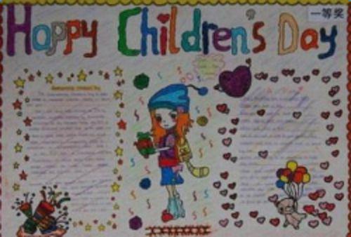 六一儿童节手抄报_六一儿童节手抄报版面设计图