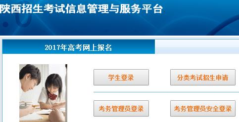 机构数据:郑州中高端人才漫衍天下第13均匀年薪