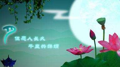 2017给朋友的搞笑中秋节祝福短信怎么写