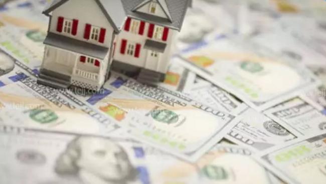 二手房评估费收取标准2017
