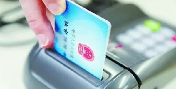 2017北京城乡居民医保并轨制度