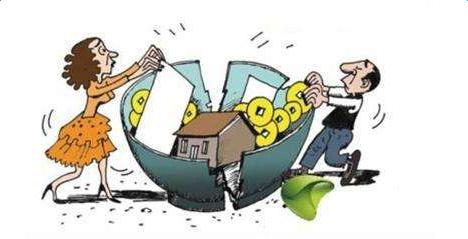2017离婚财产分割原则