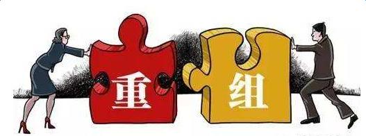 破产清算的程序和破产财产的分配