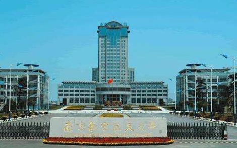 2017年南京医科大学全国排名 南京医科大学2017年省内最新排名图片