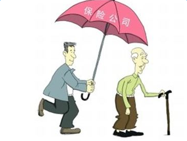 商业养老保险真的能够养老吗