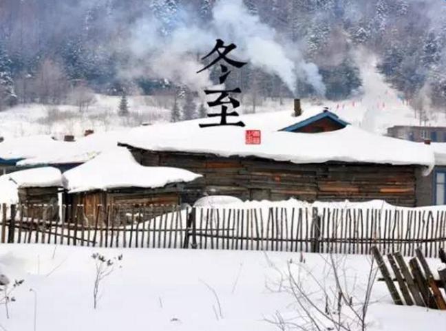 上海冬至吃什么_上海冬至饮食