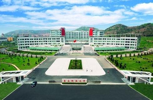 2017青岛理工大学最热门专业排名_青岛理工大学最好