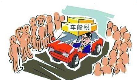 2017年7月份车辆年检新规