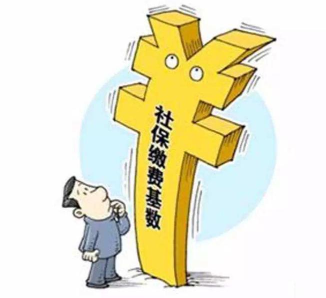 武汉社保基数_2017年武汉社保缴费比例