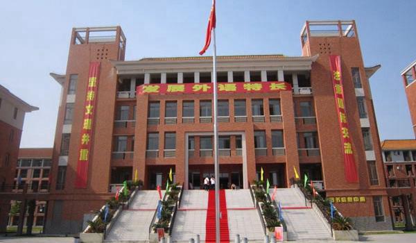 2017年石家庄城市经济职业学院优势专业推荐