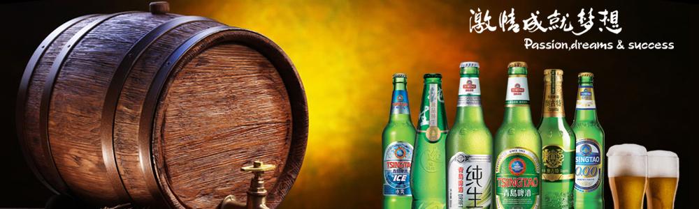 青岛啤酒标识以突出英文名称为主