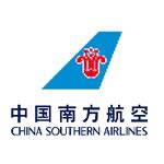株洲南航机械