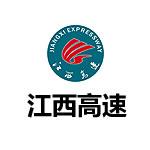 江西省高速公路投资集团