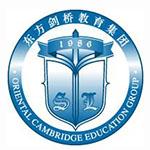 东方剑桥教育