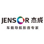 杰成电子logo