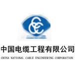 中缆公司logo