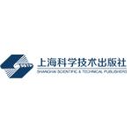 上海科�W技�g出版社