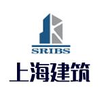 上海建筑科�W研究院