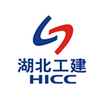 湖北省工业建筑集团